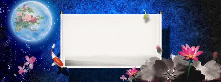 中秋节卷轴背景素材图片