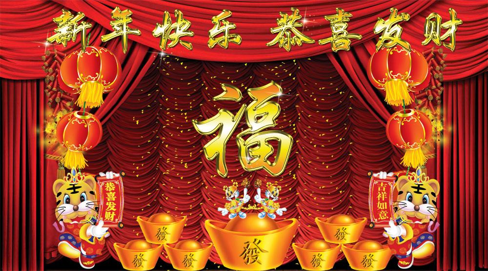 高清图库 节日素材 春节  下载:点击下载 >>