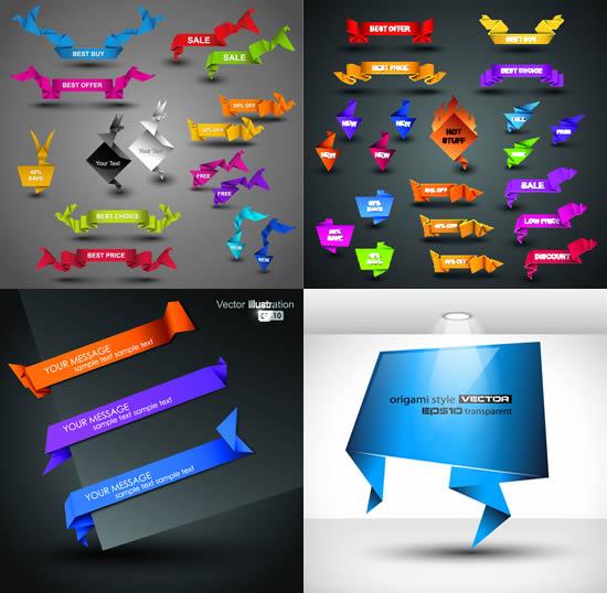 图形动物折纸