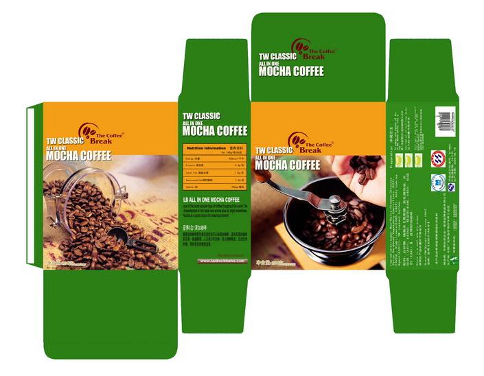 咖啡包装盒素材