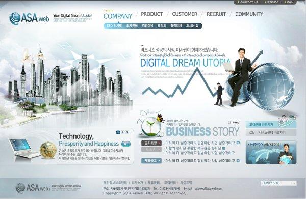 企业网站模板素材