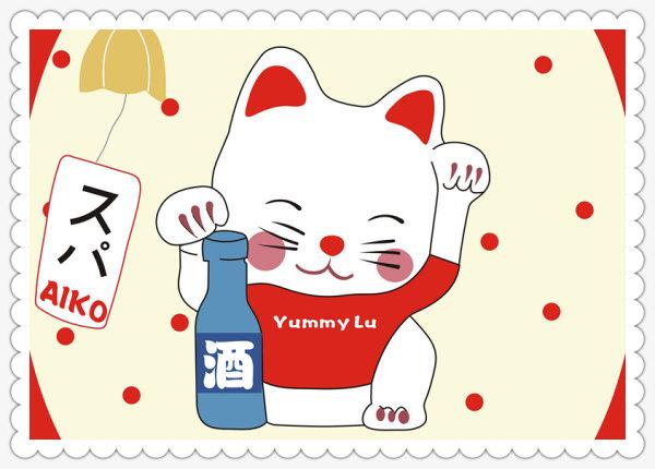 卡通招财猫素材 高清图片