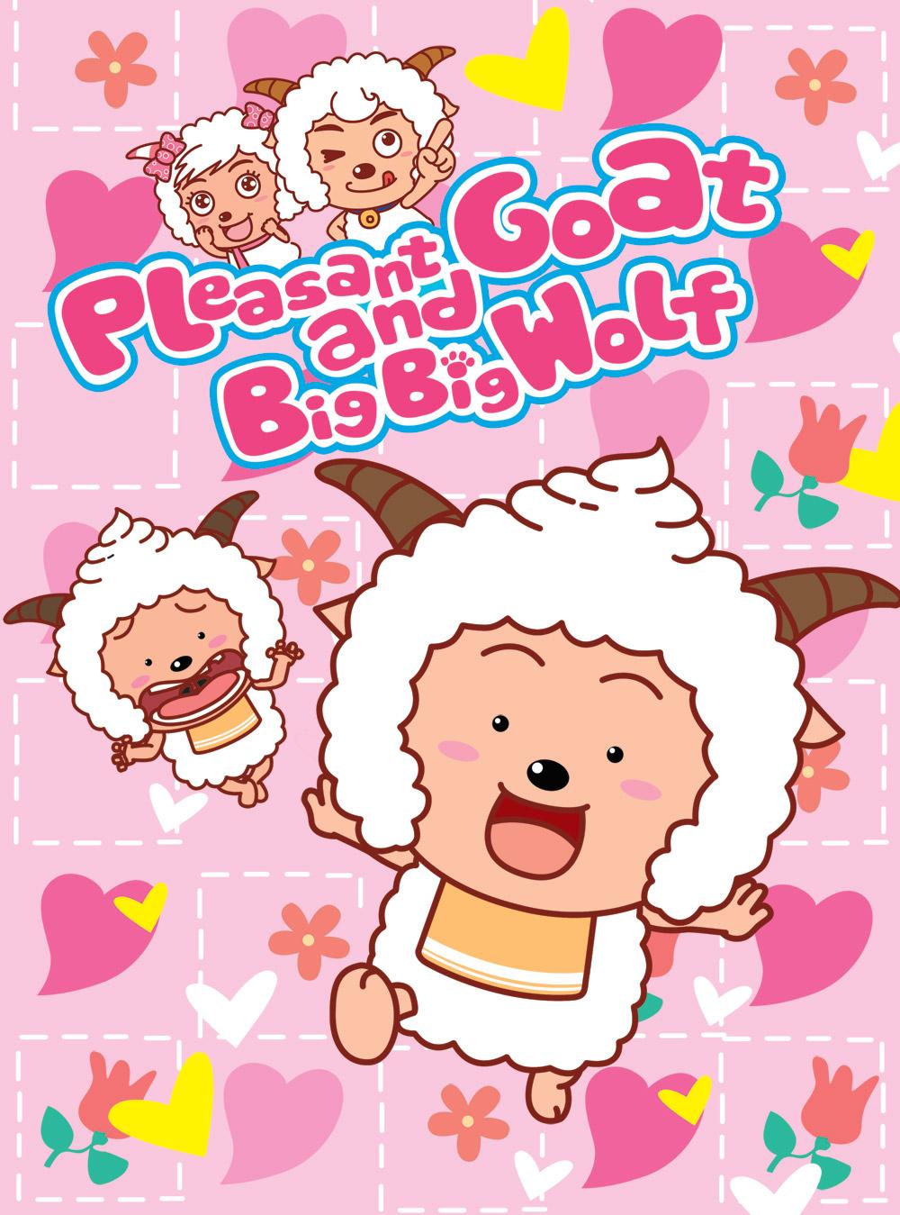 卡通喜羊羊2