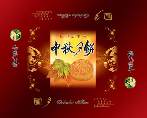 中秋月饼包装素材