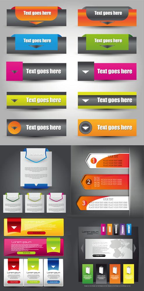 网页设计按钮; 网页设计素材; 网页设计按钮图标标签矢量免费下载