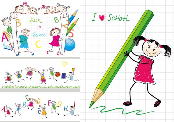 卡通手绘学生