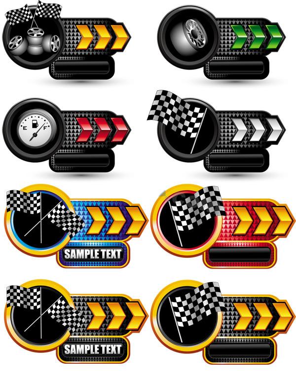 赛车主题标签-各式图标矢量图库-名片之家