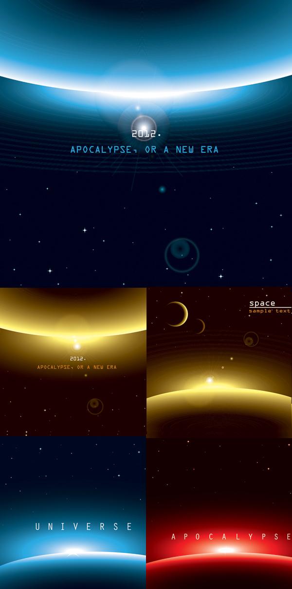 宇宙光芒背景-背景矢量图库-名片之家