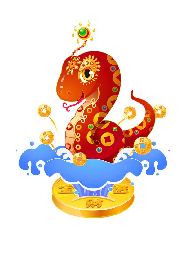 可爱蛇的卡通图片图片