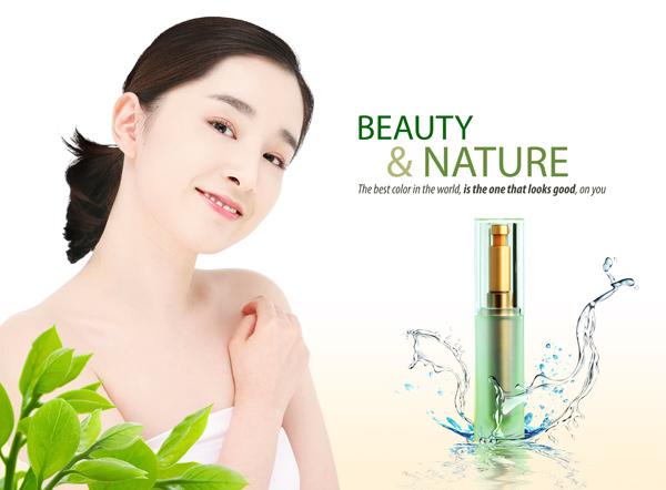 女性护肤品广告素材