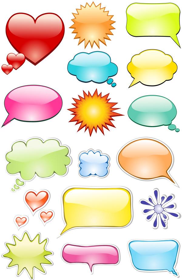 创意图形对话框
