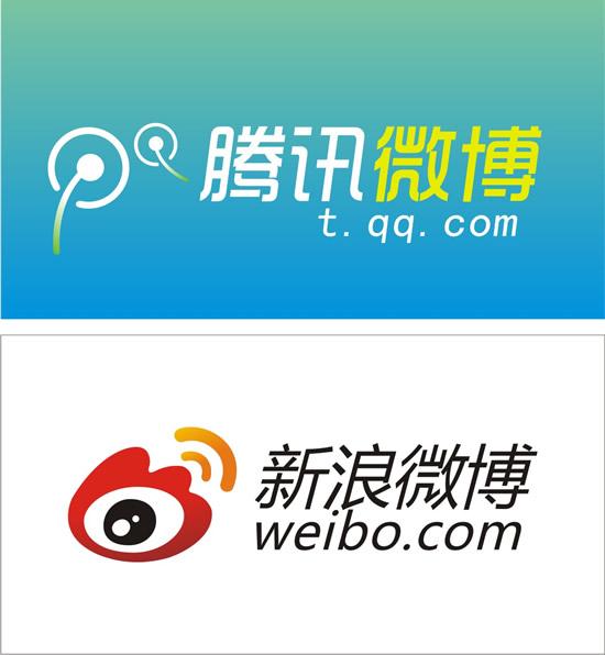 微博logo标志-矢量图库-名片之家