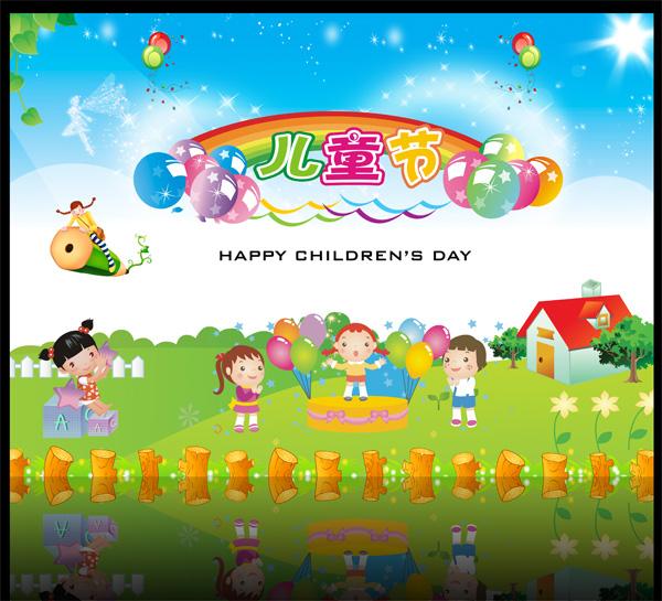 儿童节玩耍海报素材