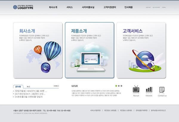 商务主题网页素材