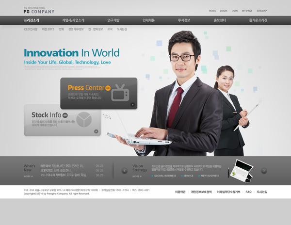 商务企业网站素材