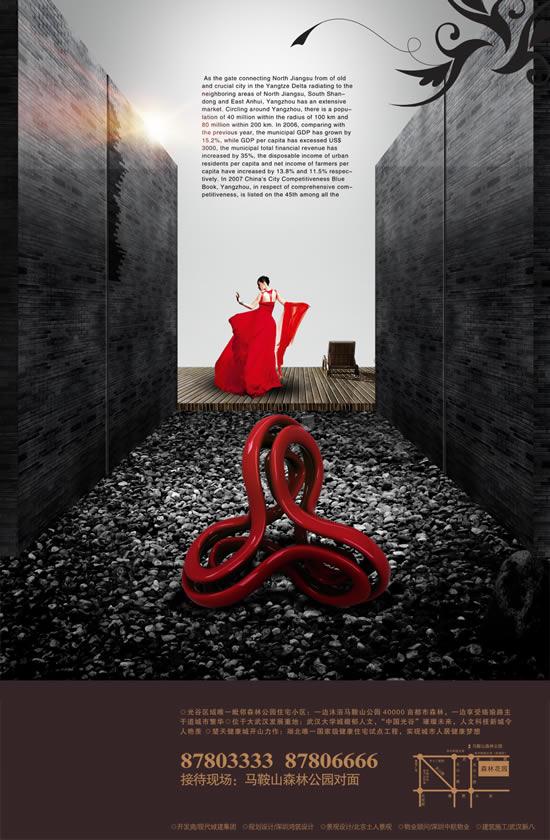 地产创意海报-平面广告高清图库-名片之家