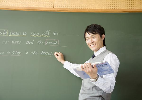 青年教师-职业人物高清图库-名片之家