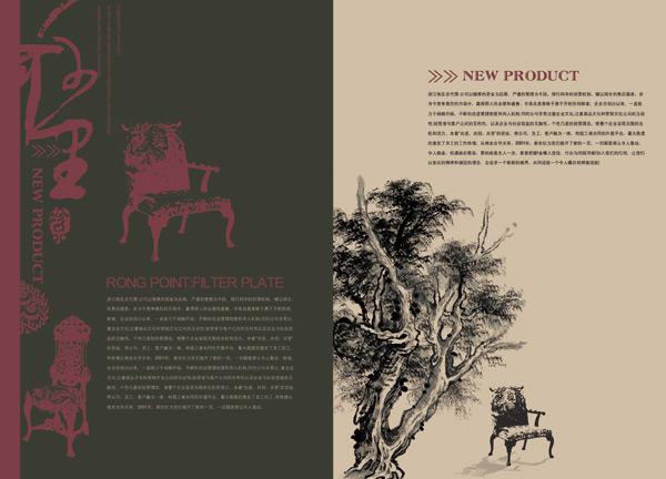 古典风格画册2素材