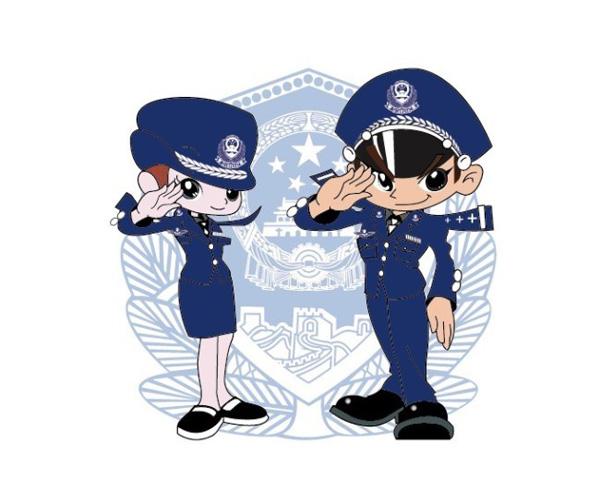 卡通人民警察
