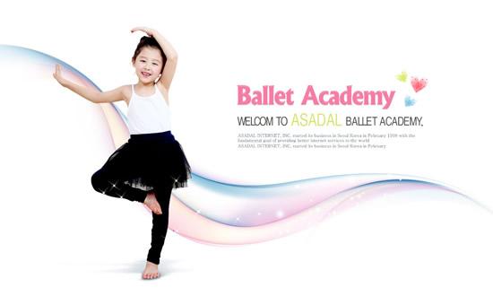 跳舞小女孩-高清图库-名片之家