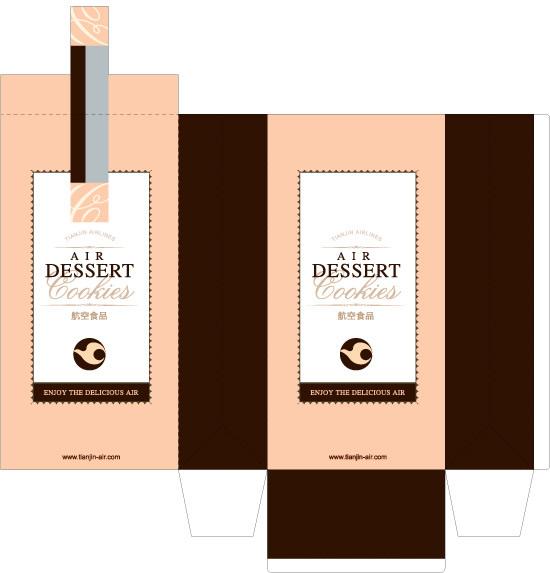 包装 包装设计 设计 550_573