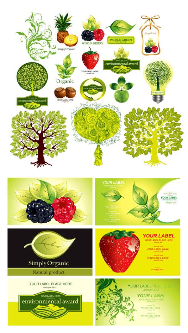 水果植物主题素材