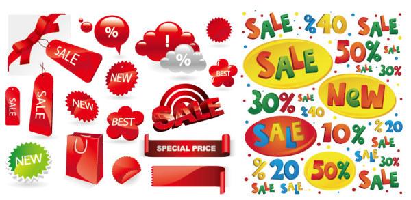 销售装饰元素-销售图标矢量图库-名片之家