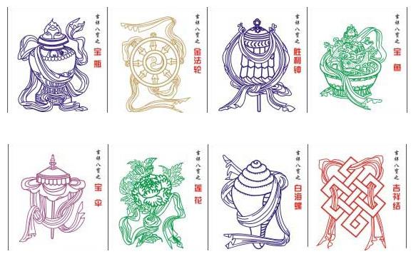 西藏吉祥八宝图