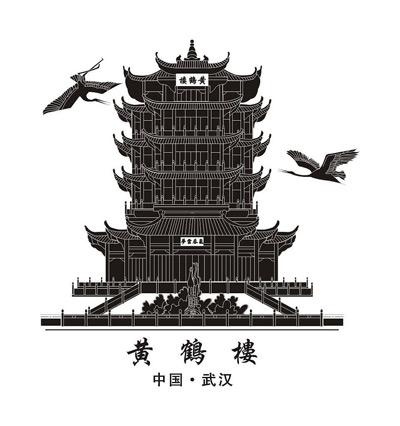 中国武汉黄鹤楼-建筑景观矢量图库-名片之家