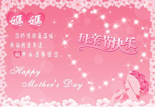 """《原创》""""夏雪相识是缘""""祝福天下所有的母亲节日快乐!【FLAISH音画】 - 夏雪 - 大家好!欢迎您走进夏雪的情感音画空间"""
