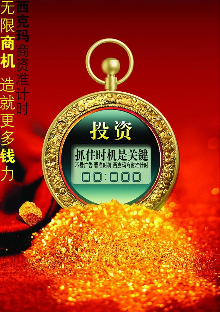 """[《中国式父母的入侵者简介》,"""" zh-C"""