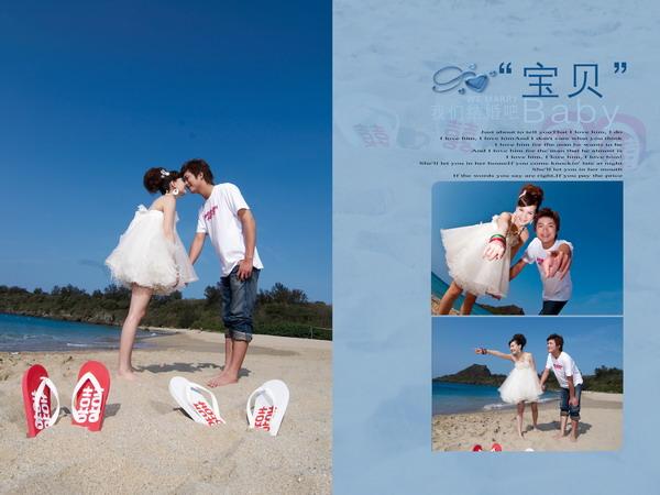 结婚吧婚纱模板2素材