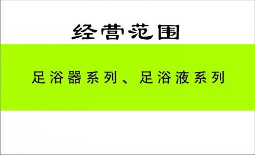 香港狮傲康医疗器械有限公司名片设计欣赏