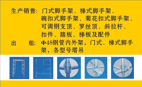 广西互恒建筑材料有限公司名片模板免费下载