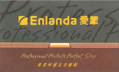 美国爱蒙床垫柳州专卖店名片设计欣赏