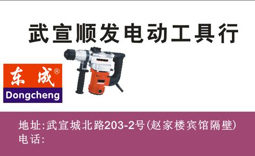 自制电动工具工具箱设计图展示