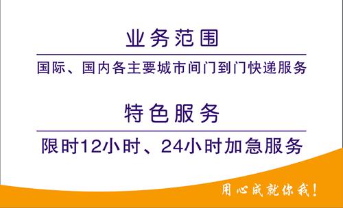 柳州市申通快递服务部名片模板上传于:2011-06-26