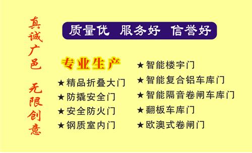 名片设计之家 仿制名片模板 家居装饰名片  上传于:2011-06-27 09:53