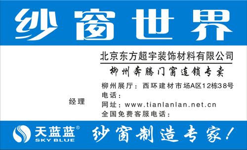 北京名片设计制作