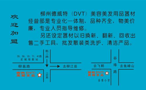 单票 电路 电路图 电子 票 票据 原理图 500_310