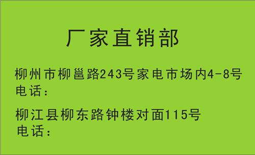 柳州市香坚床垫厂名片设计欣赏