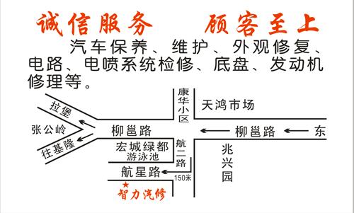 电路 电路图 电子 原理图 500_301
