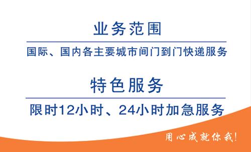 柳州市申通快递服务部名片模板免费下载