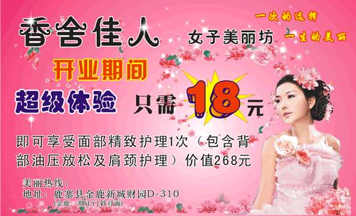 韩国花店名片设计