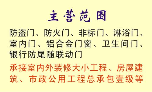 中国扬子集团名片模板