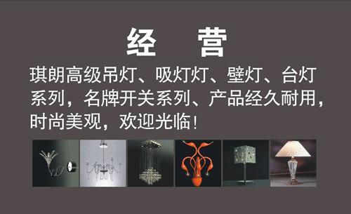 三江风机模块接线图