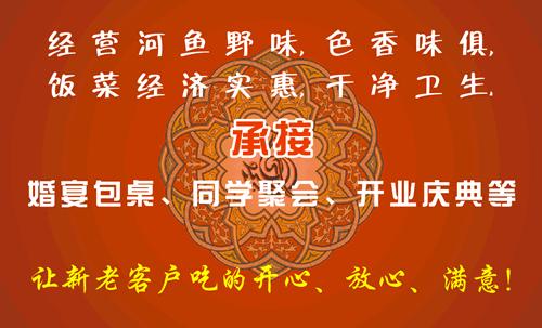名片设计之家 仿制名片模板 茶艺餐饮名片  模板编号: 110040041 模板