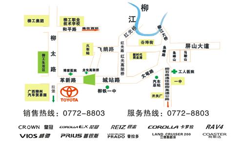 换认证,柳州地形图