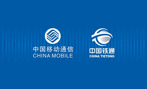 中国移动通信标志,,,,