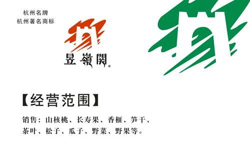 logo logo 标志 设计 图标 500_303